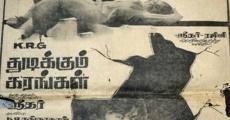 Película Thudikkum Karangal