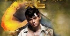 Película Tian tai ai qing