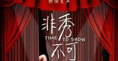 Película Time to Show