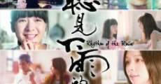 Película Ting jian xia yu de sheng yin