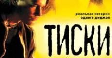 Película Tiski