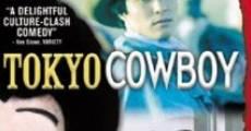 Película Tokio Cowboy