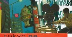 Película Tokio-Ga