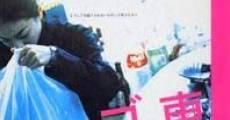 Película Tokyo Garbage Girl