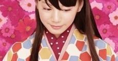 Película Tokyo Girl