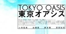 Película Tokyo Oasis