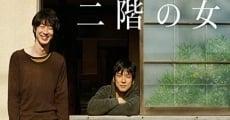 Ver película Tokyo Rendezvous