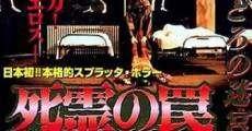 Ver película Tokyo Snuff 3: Broken Love Killer