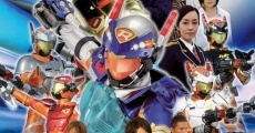 Película Tomica Hero: Rescue Force Explosive Movie: Rescue the Mach Train!