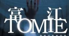Película Tomie: Revenge
