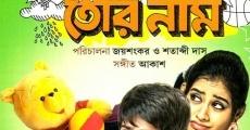 Película Tor Naam