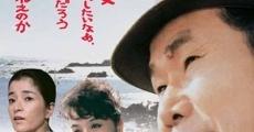 Película Tora-san's Island Encounter