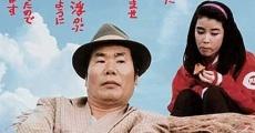 Película Tora-san's Promise