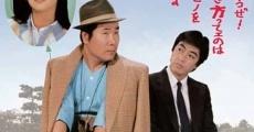 Película Tora-san, the Expert