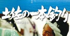 Filme completo Tosa no ipponzuri