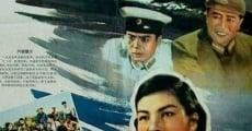 Ver película Train 12