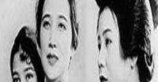 Película Tres hermanas de corazón puro
