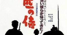 Ver película Tres samuráis fuera de la ley