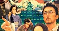 Película Trick: The Movie 2