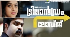 Película Trivandrum Lodge