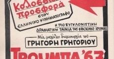 Película Trouba '67