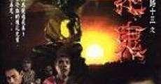 Ver película Troublesome Night 13