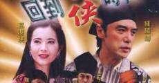 Yin Yang Lu: Shi liu zhi hui dao wu xia shi dai streaming