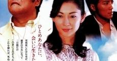Película Tsubakiyama's Send Back