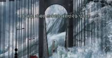 Filme completo Haeundae (Tsunami) (Tidal Wave)
