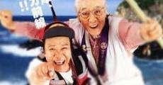 Ver película Tsuribaka nisshi 14