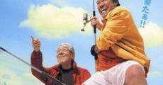 Ver película Tsuribaka nisshi 15