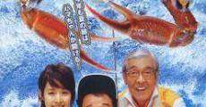 Ver película Tsuribaka nisshi 17
