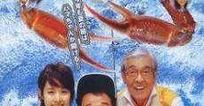 Película Tsuribaka nisshi 17