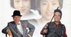 Película Tsuribaka nisshi 2