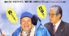 Película Tsuribaka nisshi 8
