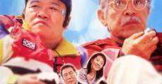 Película Tsuribaka nisshi 9