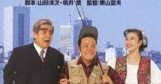 Película Tsuribaka nisshi