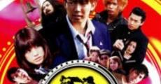 Película TSY: Time Slip Yankee