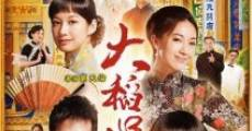 Película Twa-Tiu-Tiann