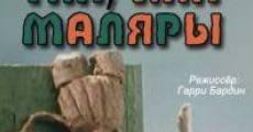 Película Tyap, Lyap - painters!