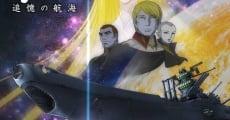 Uchu Senkan Yamato 2199: Tsuioku no Kokai streaming