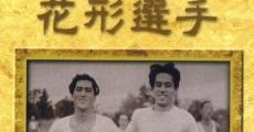 Ver película Un atleta de primera