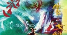 Película Una historia china de fantasmas III