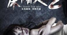 Under the Bed 2 (2014) stream