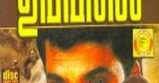 Película Upaharam