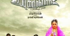 Película Uppu Karuvaadu