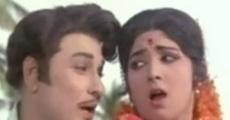 Película Urimai Kural