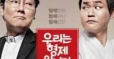 Película Urineun Hyeongjeimnida