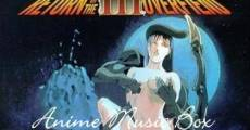 Urotsukidoji III: El retorno del señor del mal