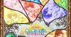 Uta no Prince-sama - Maji Love Kingdom Movie film complet